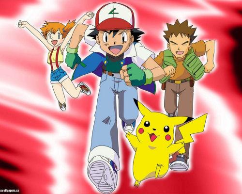 Satoshi e seus amigos...
