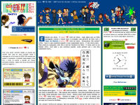 Quarto Layout do a.k.a. Ikki!! no Blogspot (2008-2009)